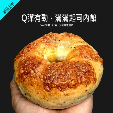 起司胡椒貝果 Cheese pepper Bagel 1袋6入