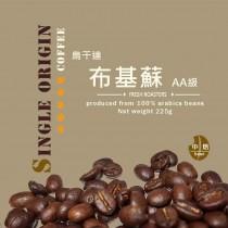 烏干達  布基蘇 AA級◆莊園精品咖啡豆  半磅/袋